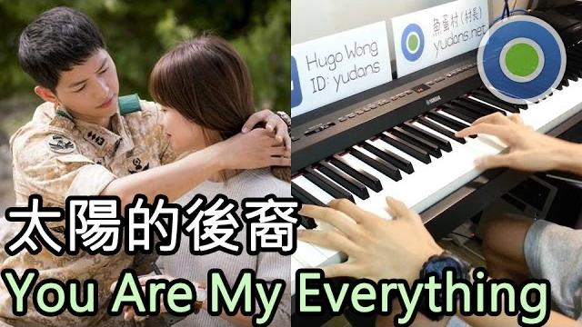 You Are My Everything 村長演譯