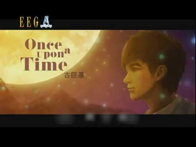 Once Upon A Time MV